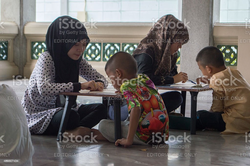 Muslim students stock photo