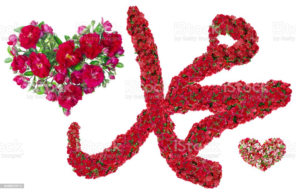 Muslim symbol - I love a Muhammad -made from fresh bloody red roses. Isolated handmade abstract collage stock photo