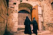Muslim women are walking in Jerusalem Old City