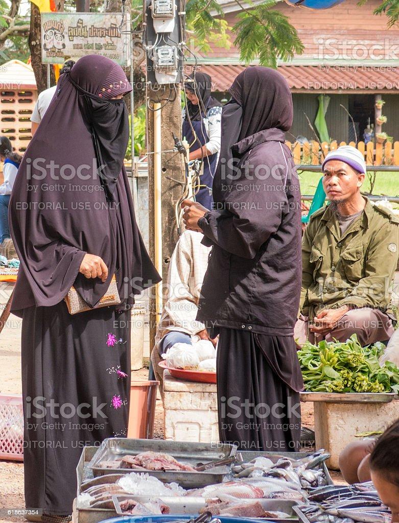 Muslim Women Speaking Burqa Hijab Niqab Chador Man Lifestyle stock photo