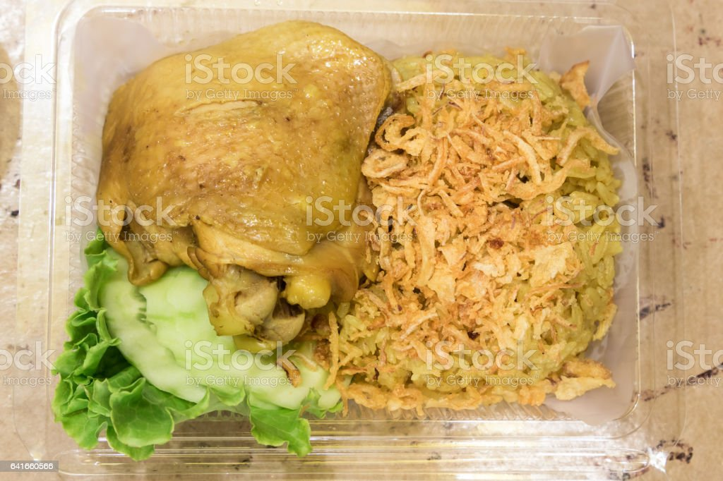 Muslim yellow rice. stock photo