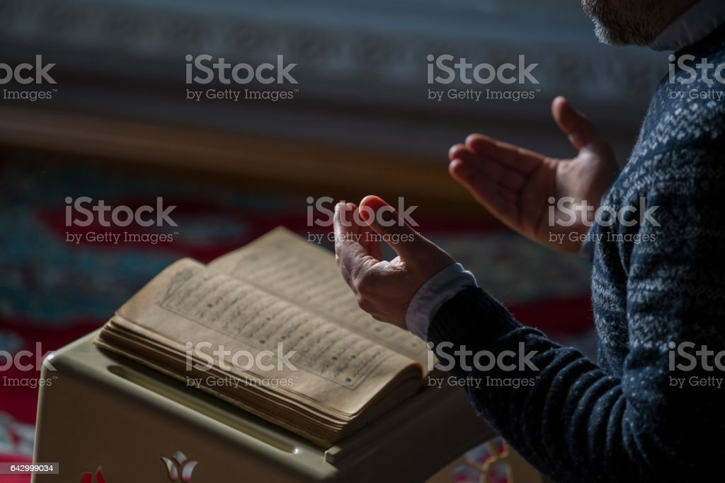 Muslims prayer in mosque stock photo