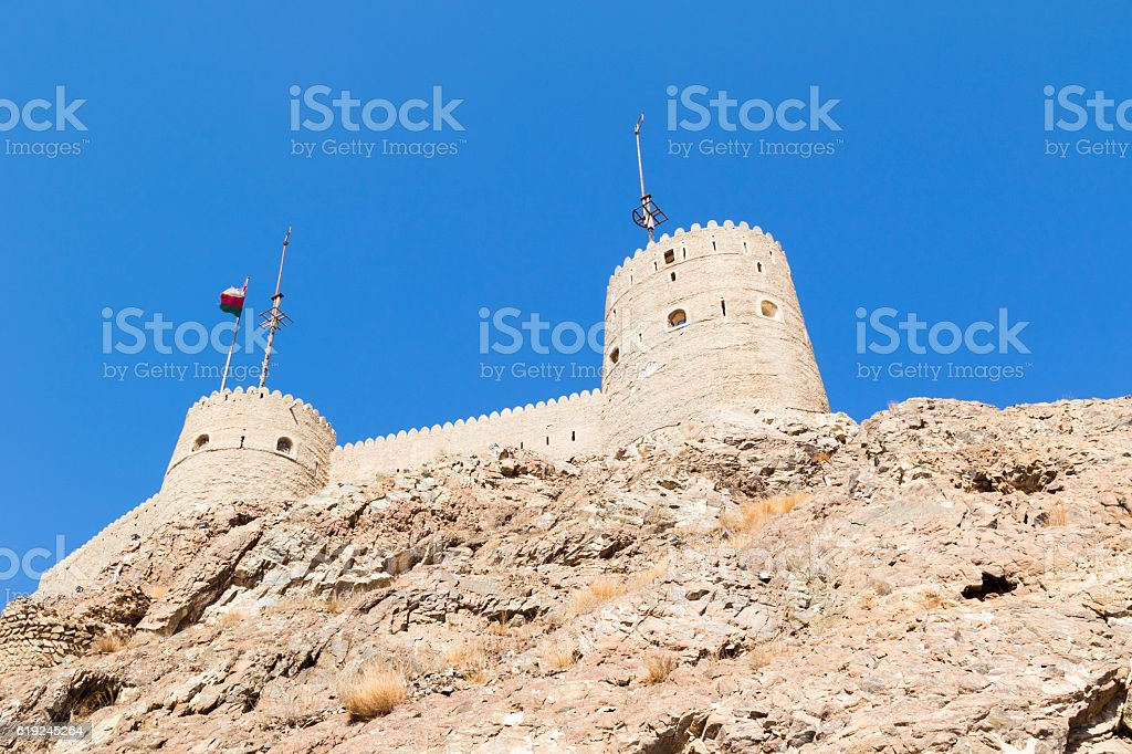 Mutrah Fort stock photo