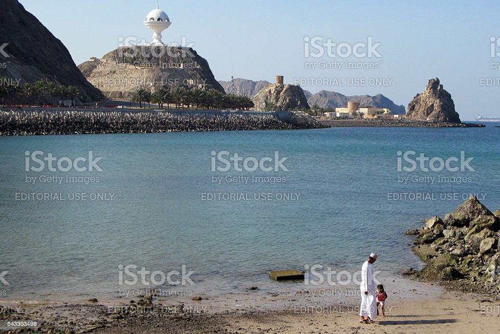 Mutrah Observatory in Muscat, Oman stock photo