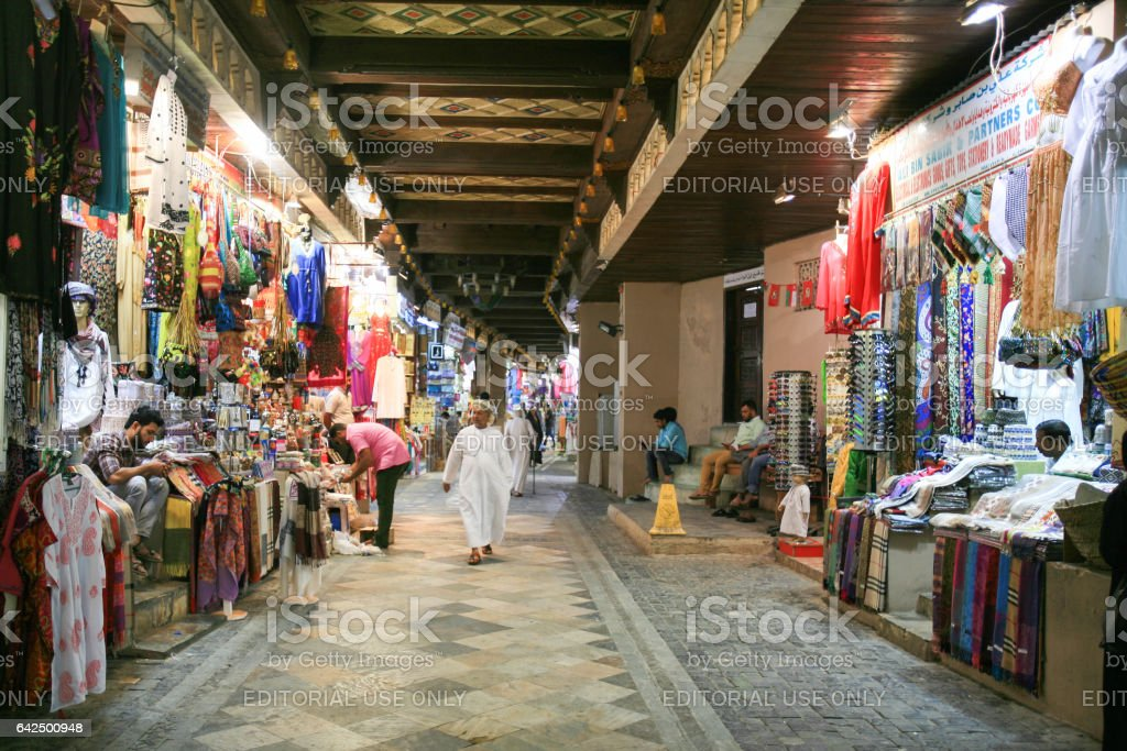 Mutrah Souq, Muscat, Sultanate of Oman stock photo
