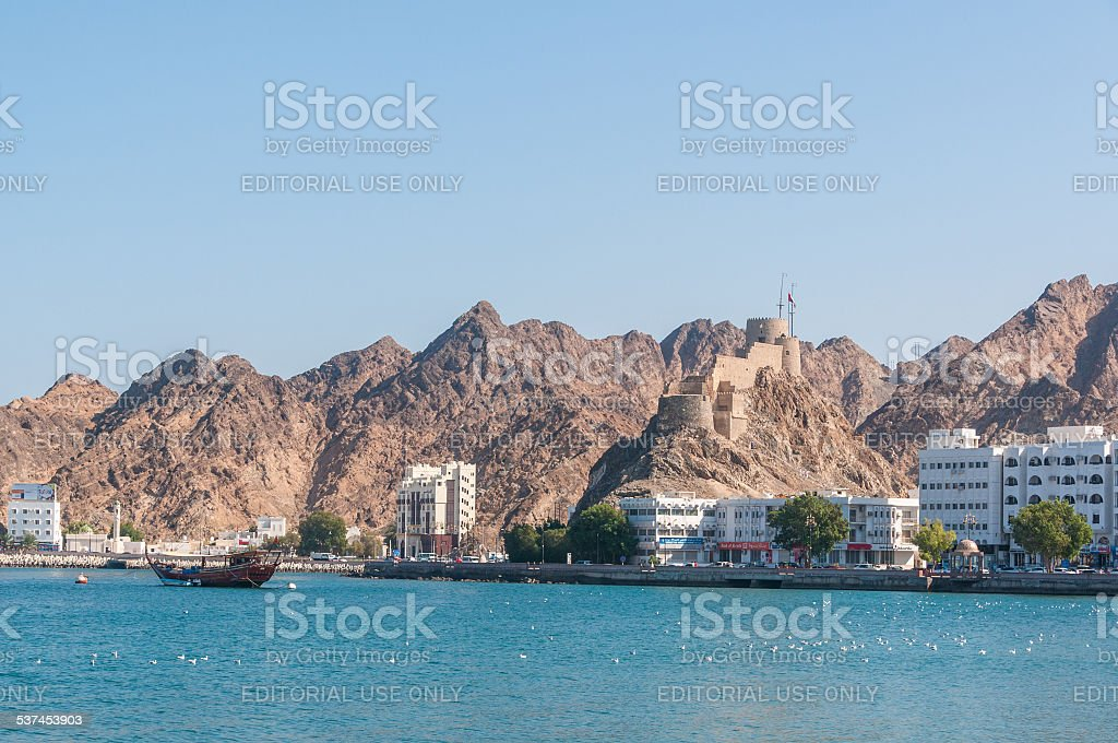 Muttrah Corniche, Muscat, Oman stock photo