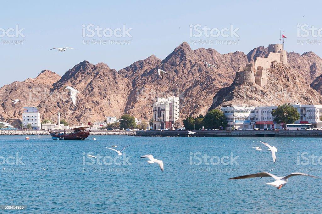 Muttrah Corniche, Muscat, Oman stock photo