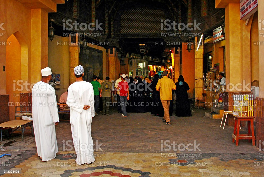 Muttrah Souq in Oman stock photo