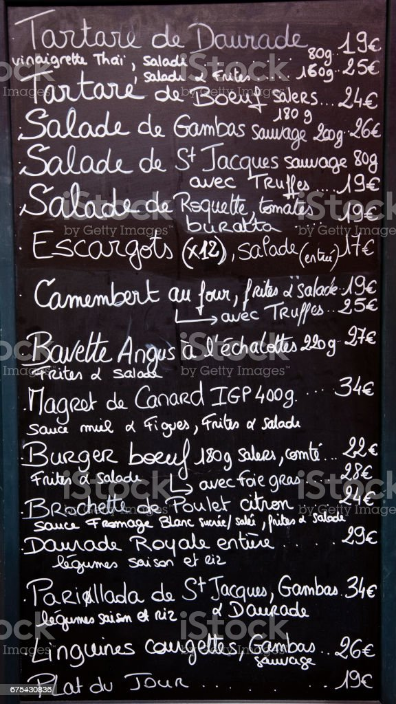 My lunch menu at Saint-Paul-de-Vence stock photo