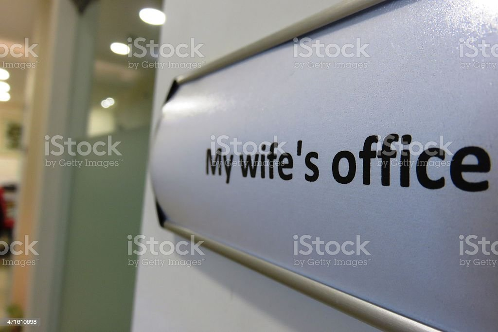My wife office - entrance sign stock photo
