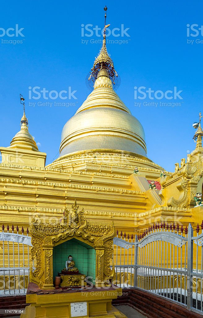 Myanmar royalty-free stock photo
