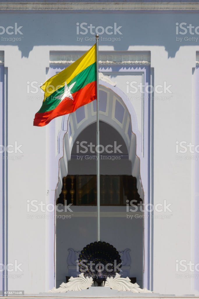 Myanmar stock photo