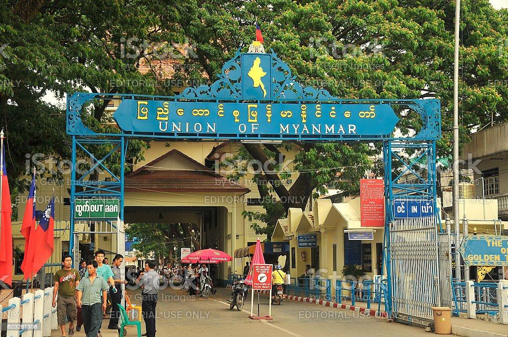 Myanmar (Tachileik) -Thailand (Chiangrai) border gate stock photo