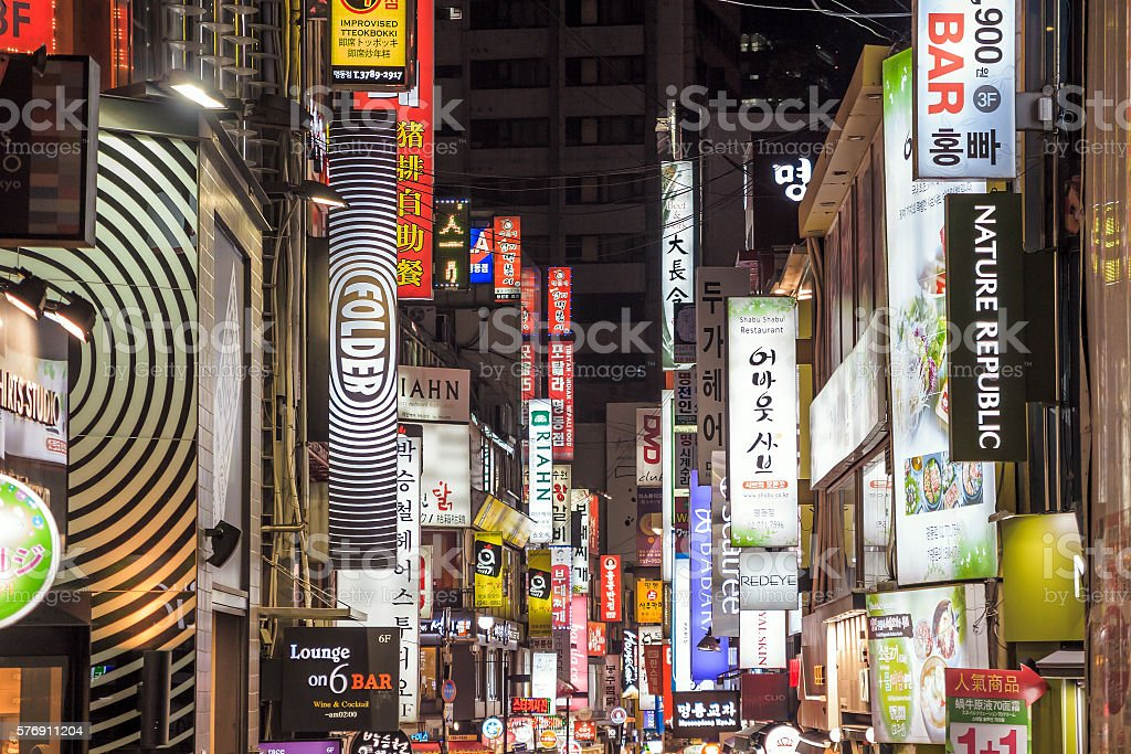 Myeong-Dong Neon Lights in Seoul stock photo