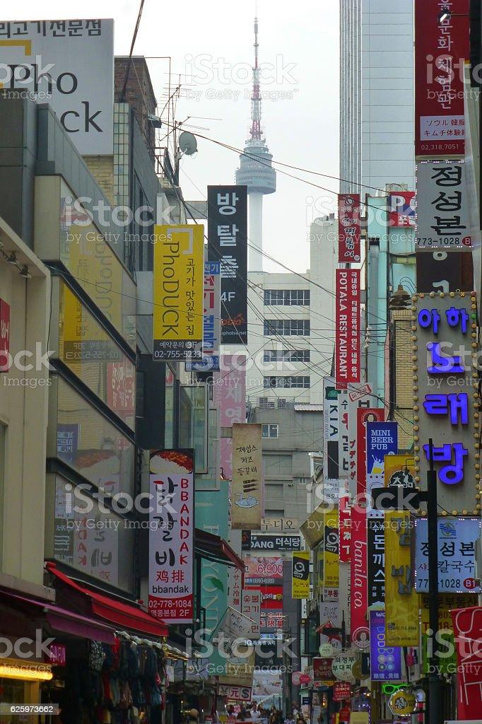 Myeong-dong stock photo