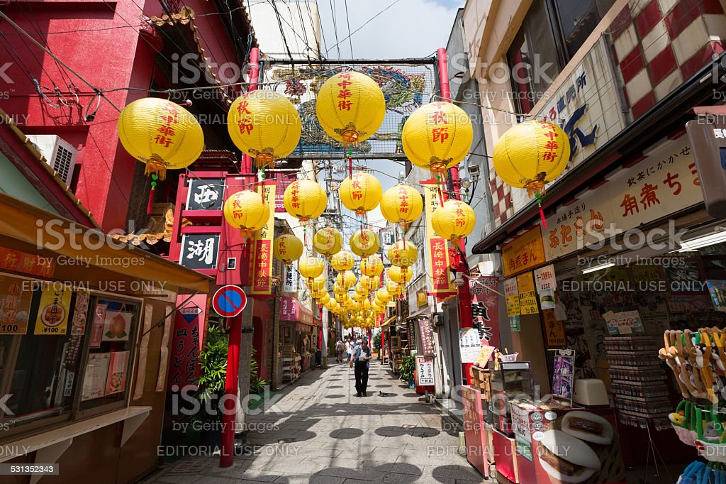 Nagasaki Chinatown in Japan stock photo