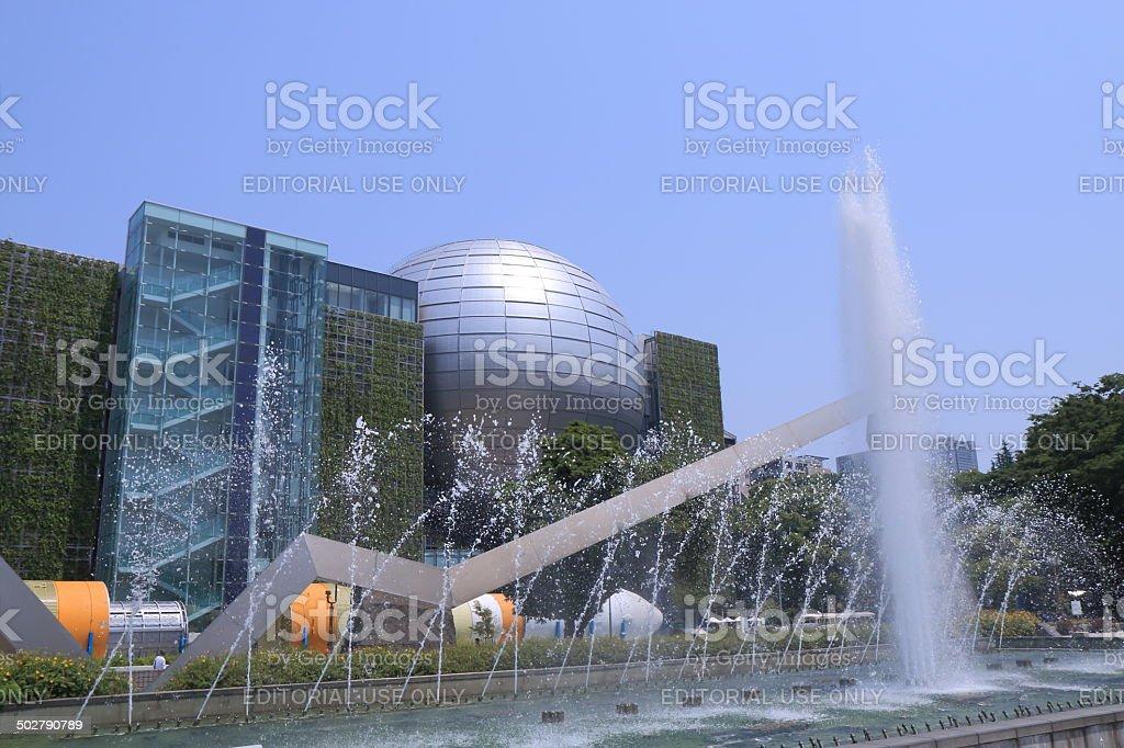 Nagoya City Science Museum and Shirakawa park Japan stock photo