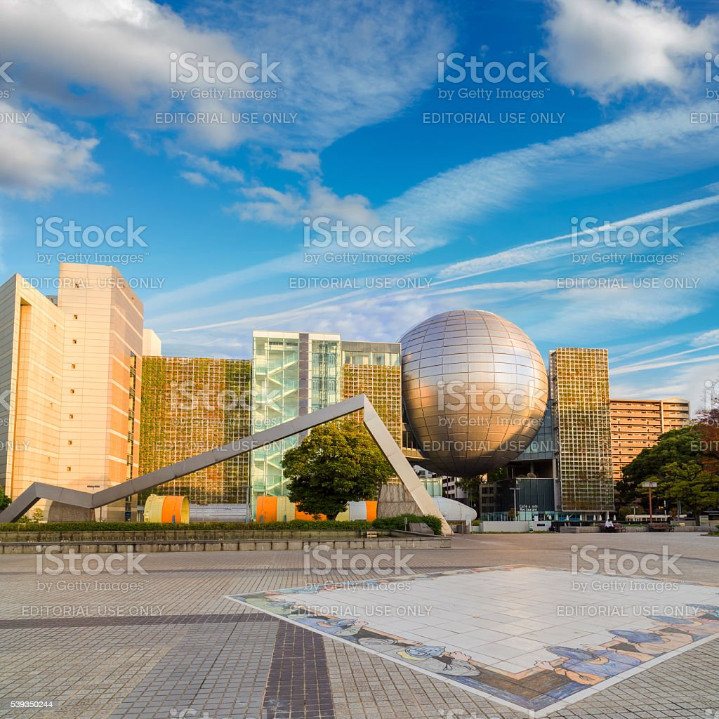 Nagoya City Science Museum stock photo
