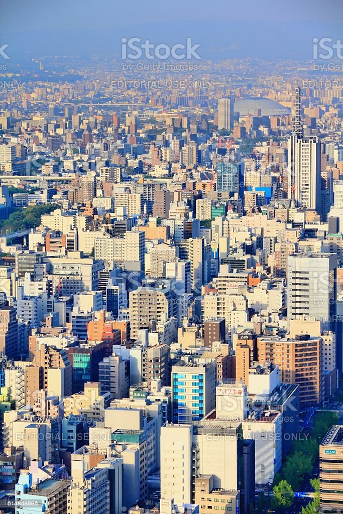 Nagoya, Japan stock photo