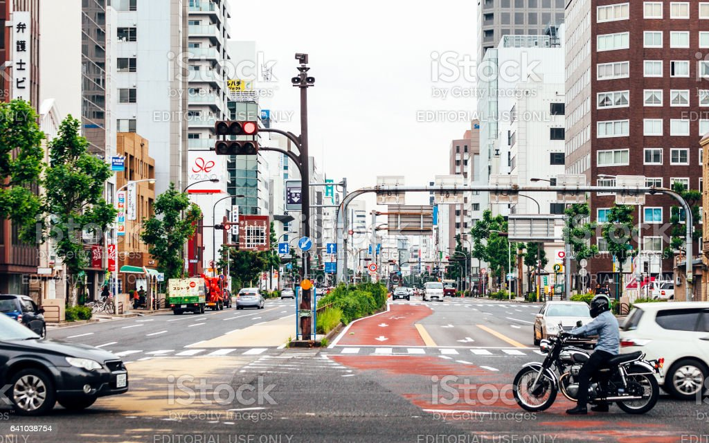 Nagoya, Japan. stock photo