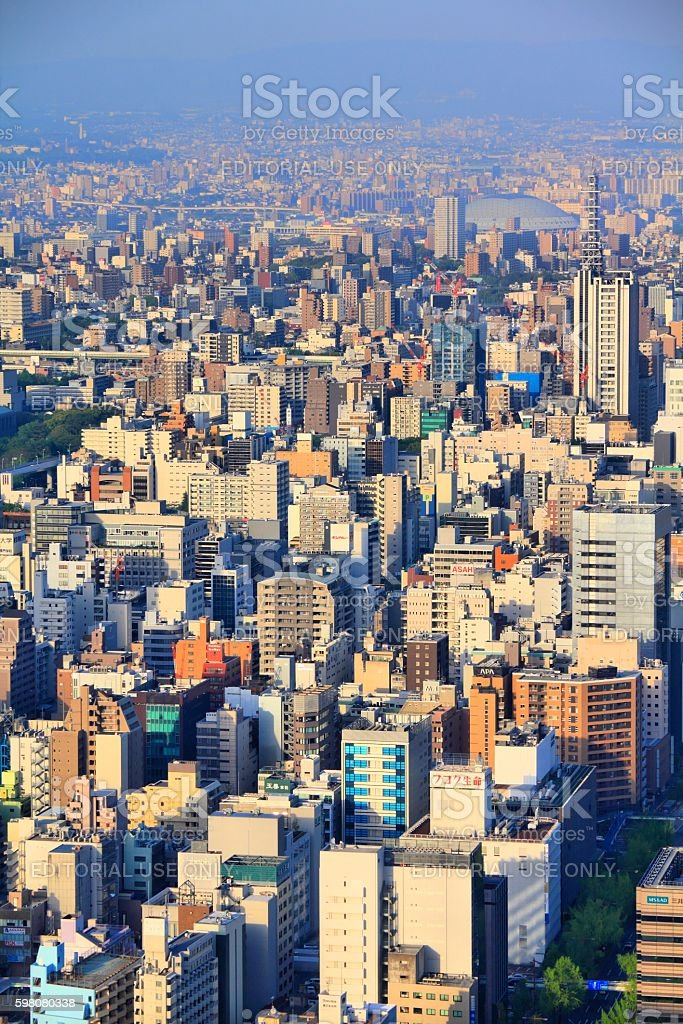 Nagoya stock photo