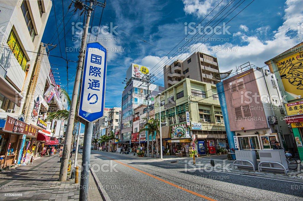 Naha, Japan Cityscape stock photo