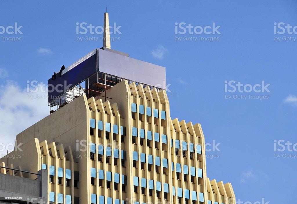 Nairobi, Kenya: office tower stock photo