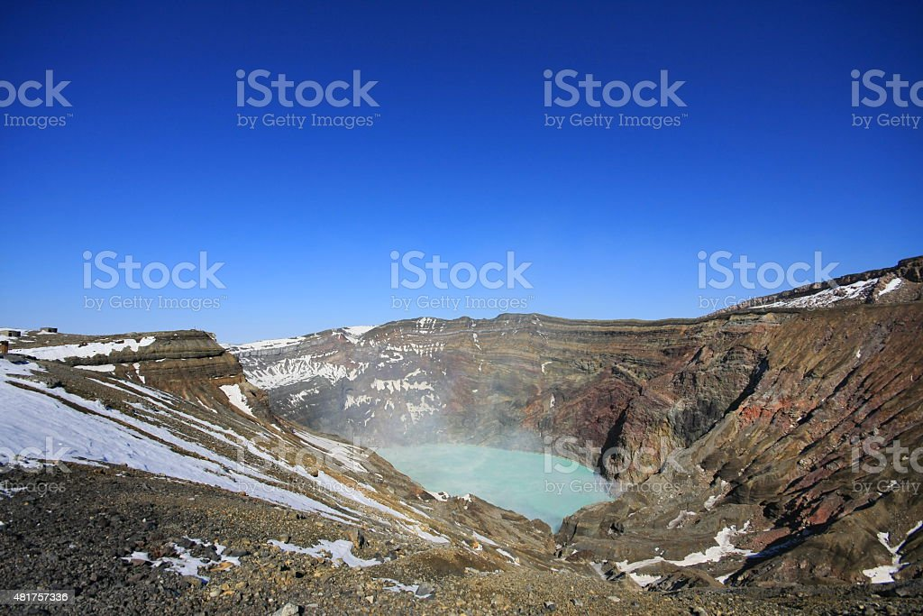 Naka crater, part of Aso San volcano, Kyushu, Japan stock photo