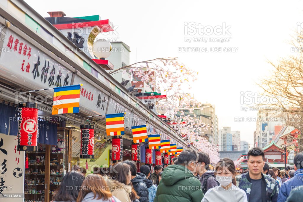 Nakamise the market near Sensoji temple is crowded February 18, 2017 in Tokyo, Japan stock photo