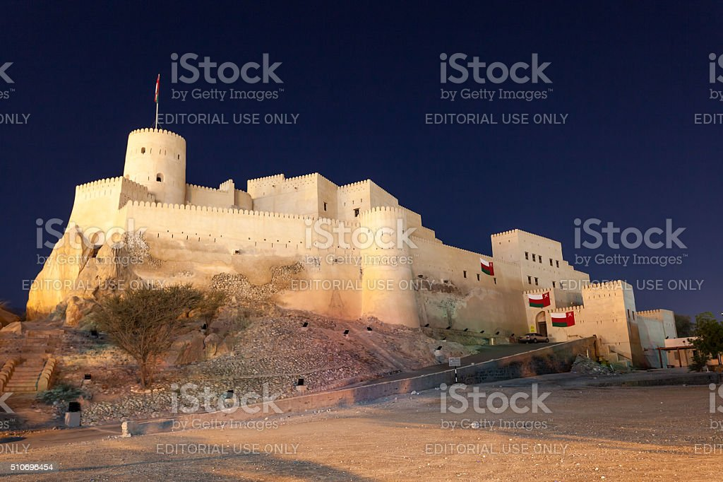 Nakhal Fort at night, Oman stock photo