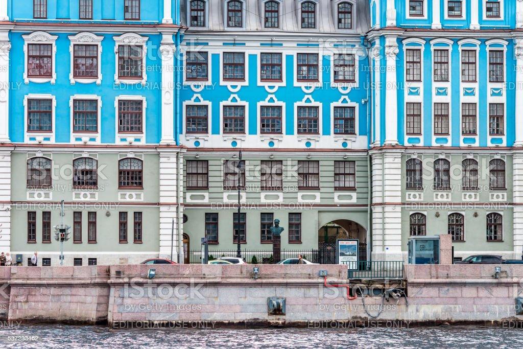 Nakhimov Naval School facade stock photo