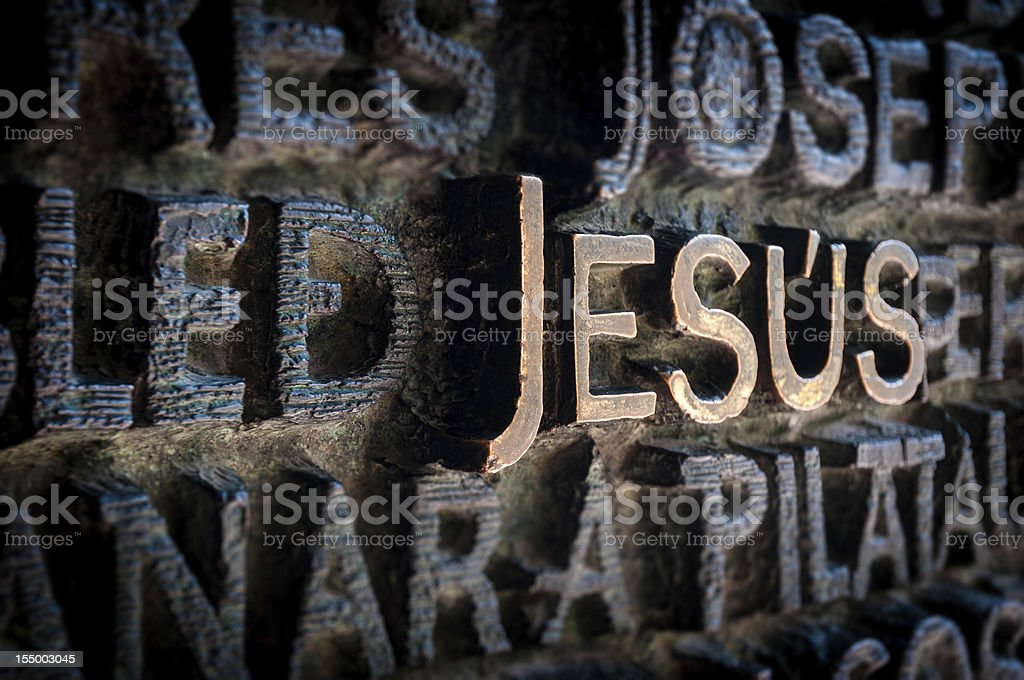 Name of Jesus written on the wall in cathedral. royalty-free stock photo