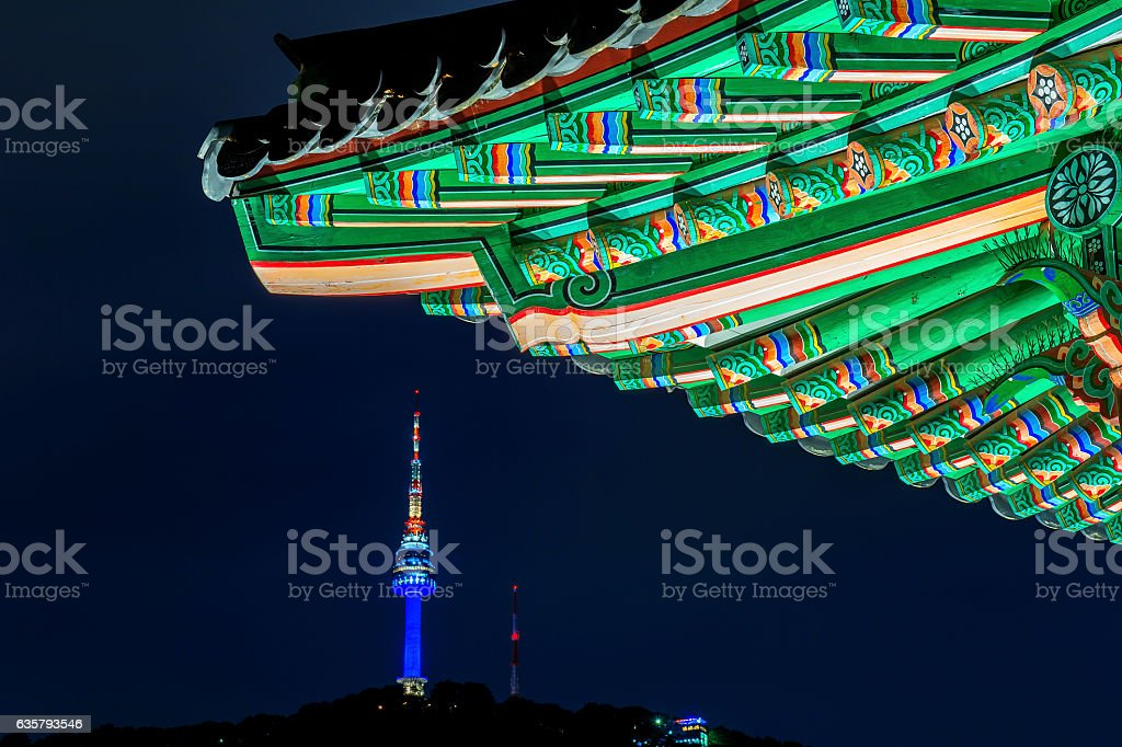 Namsangol Hannok Village and Seoul Tower Located on Namsan Mountain. stock photo