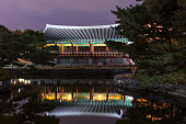 Namsangol Hanok Village in Seoul South Korea.