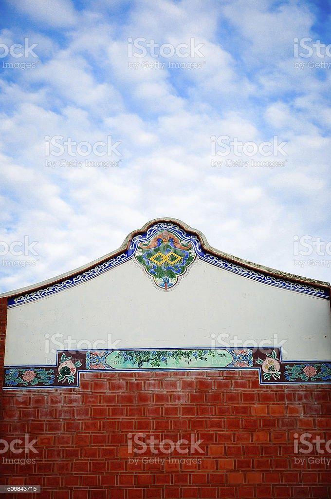 Nan kun ni Temple, tainan, Taiwan stock photo