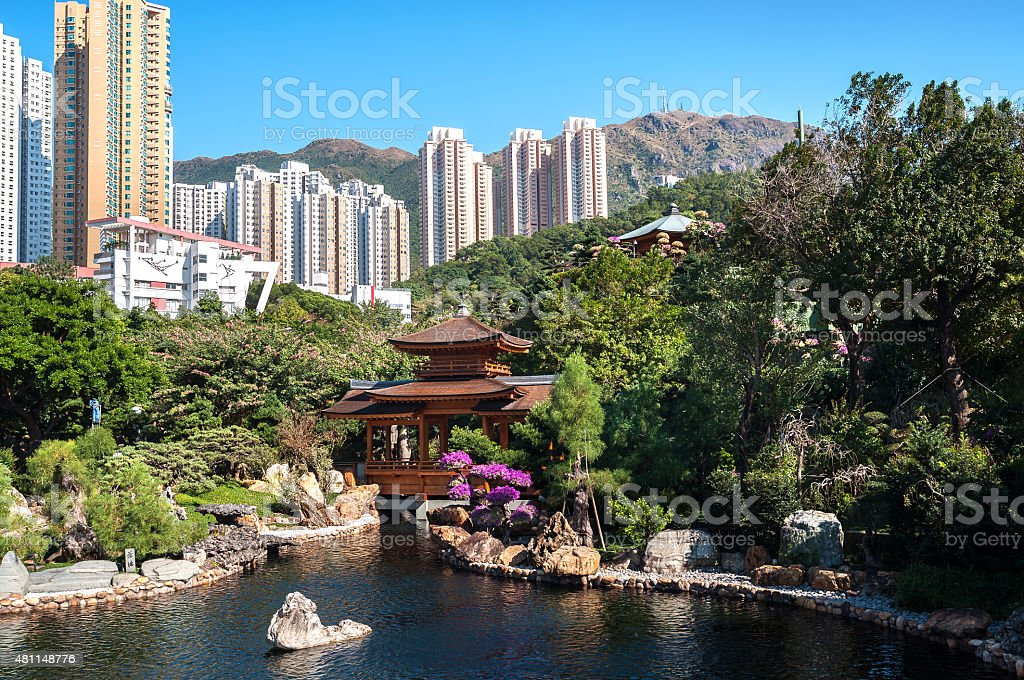 Nan Lian Garden, Diamond Hill, Hong Kong stock photo