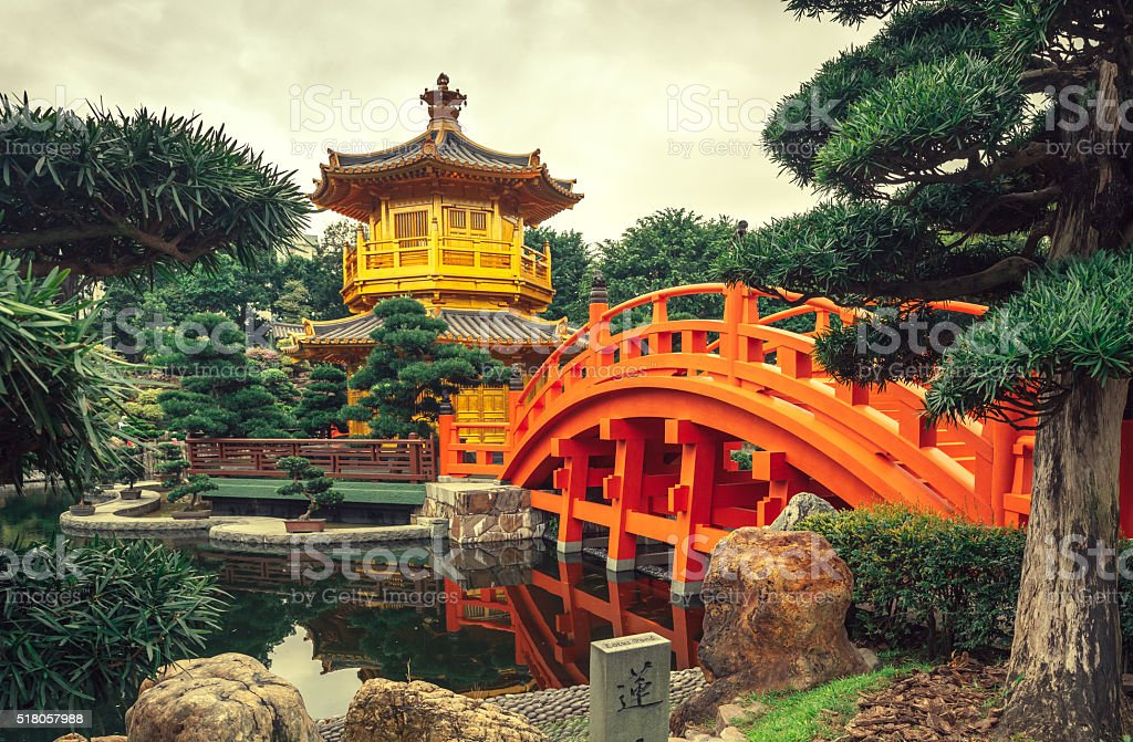 Nan Lian Garden, Diamond Hills, Hong Kong stock photo