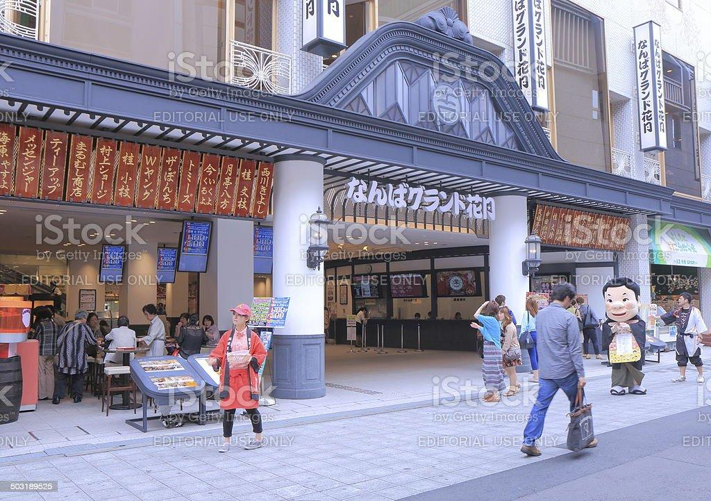 Nanba Grand Kagetsu Osaka Japan stock photo