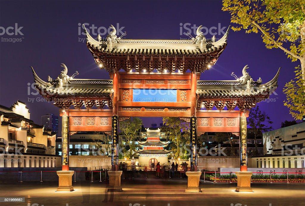 CN Nanjing Confucius Gate Set stock photo