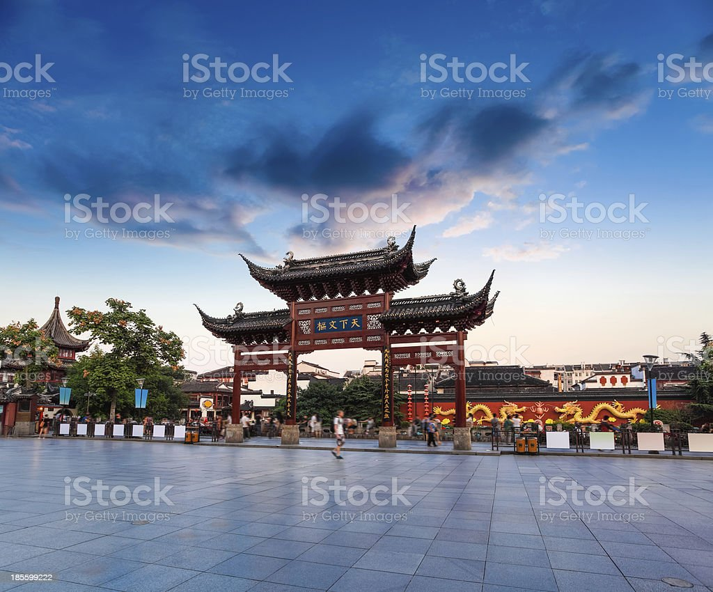 nanjing confucius temple at dusk stock photo