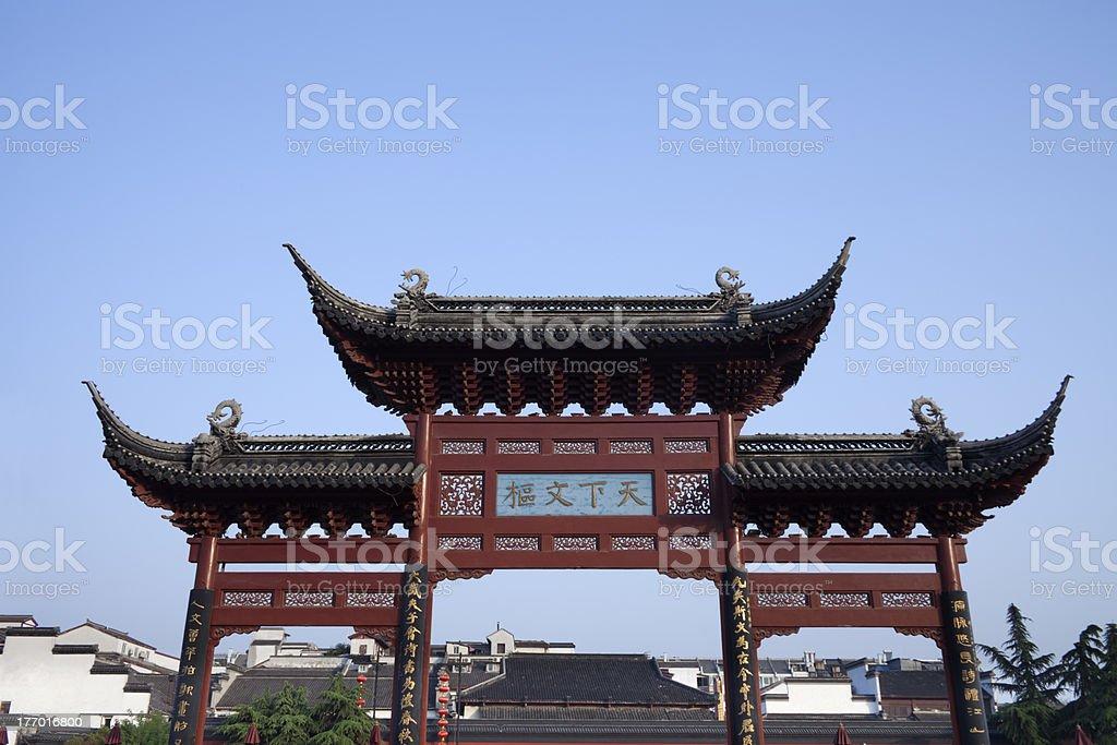 Famous Ancient Architecture nanjing famous ancient architecture pictures, images and stock