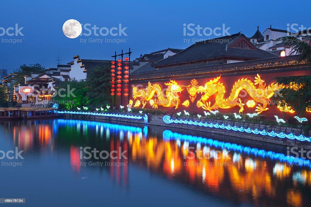 Nanjing qinhuai river at night,mid-autumn, stock photo