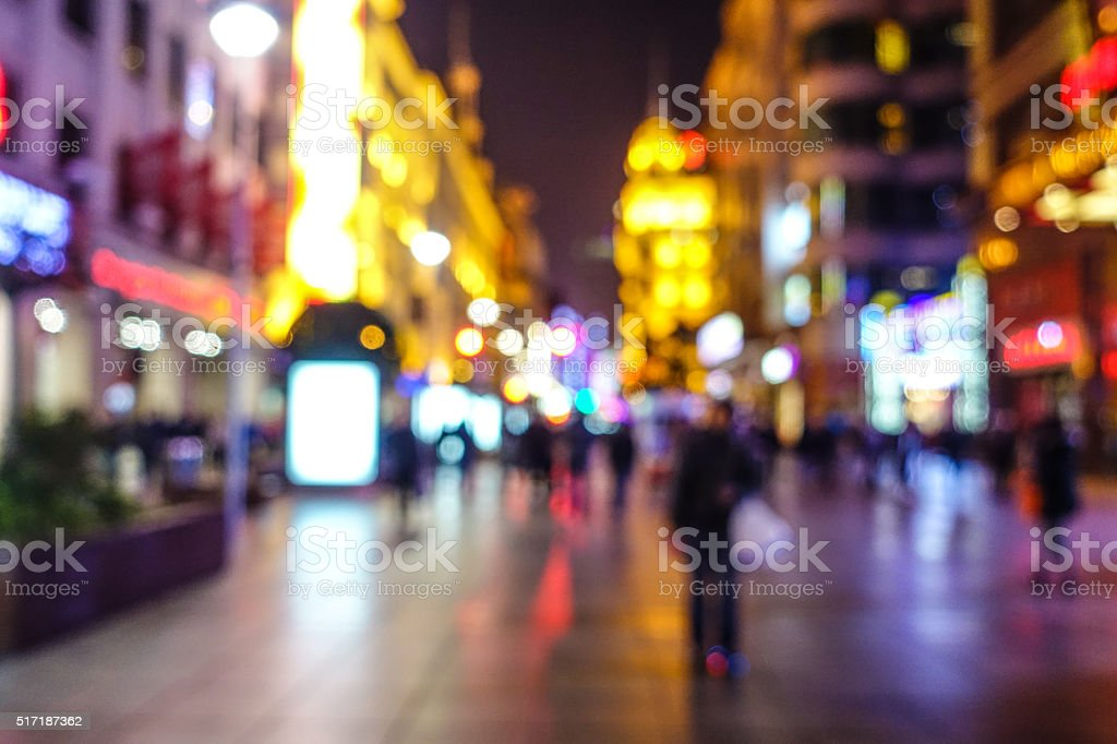 Nanjing Road at Night in Shanghai stock photo
