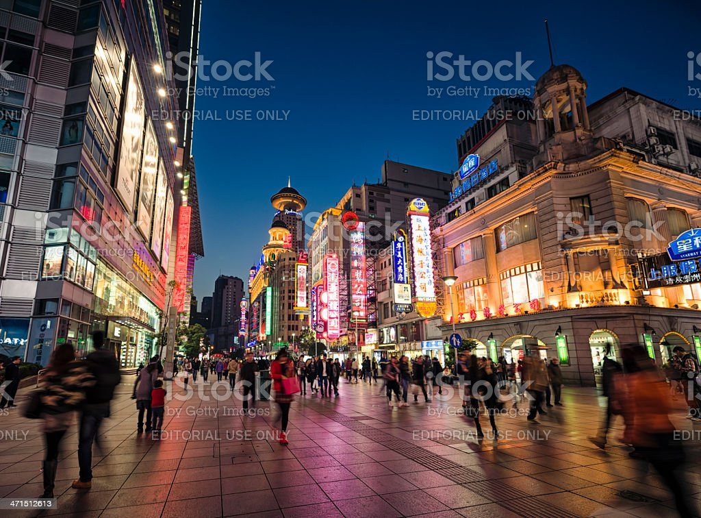 Nanjing Road at Night stock photo