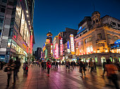 Nanjing Road at Night