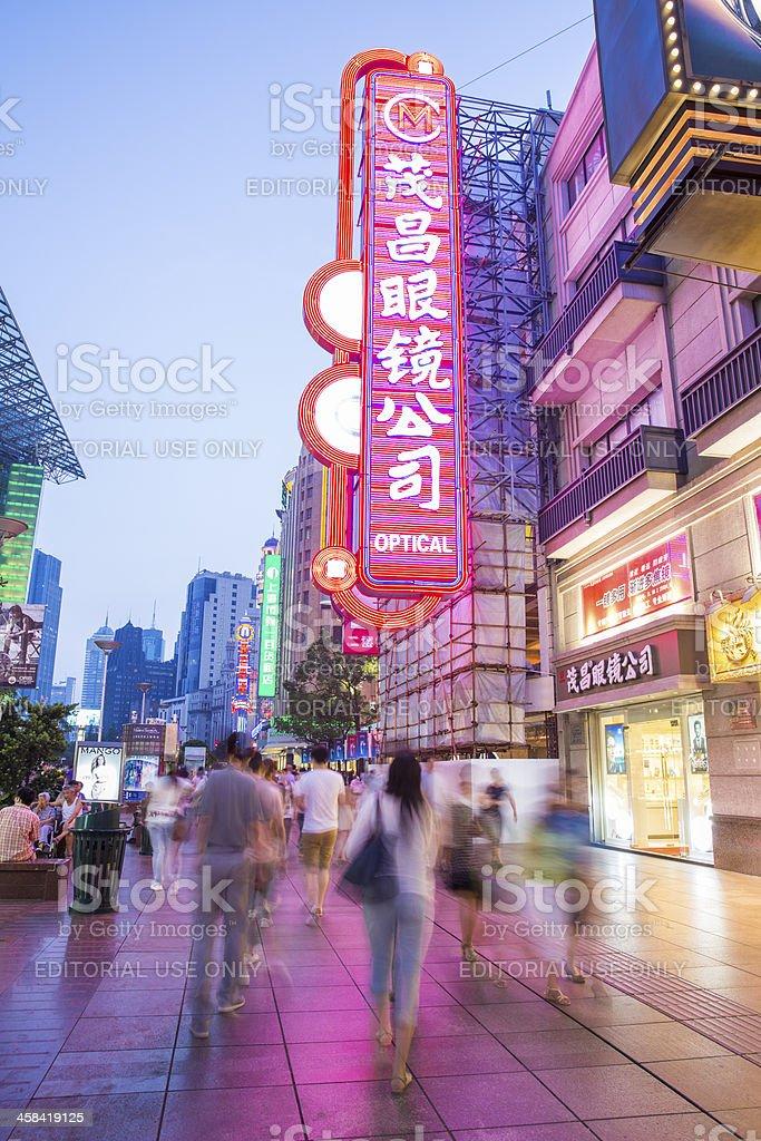 Nanjing Road at Twilight royalty-free stock photo