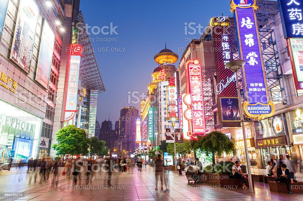 Nanjing Road commercial street scene at dusk,Nanjing road is one of...