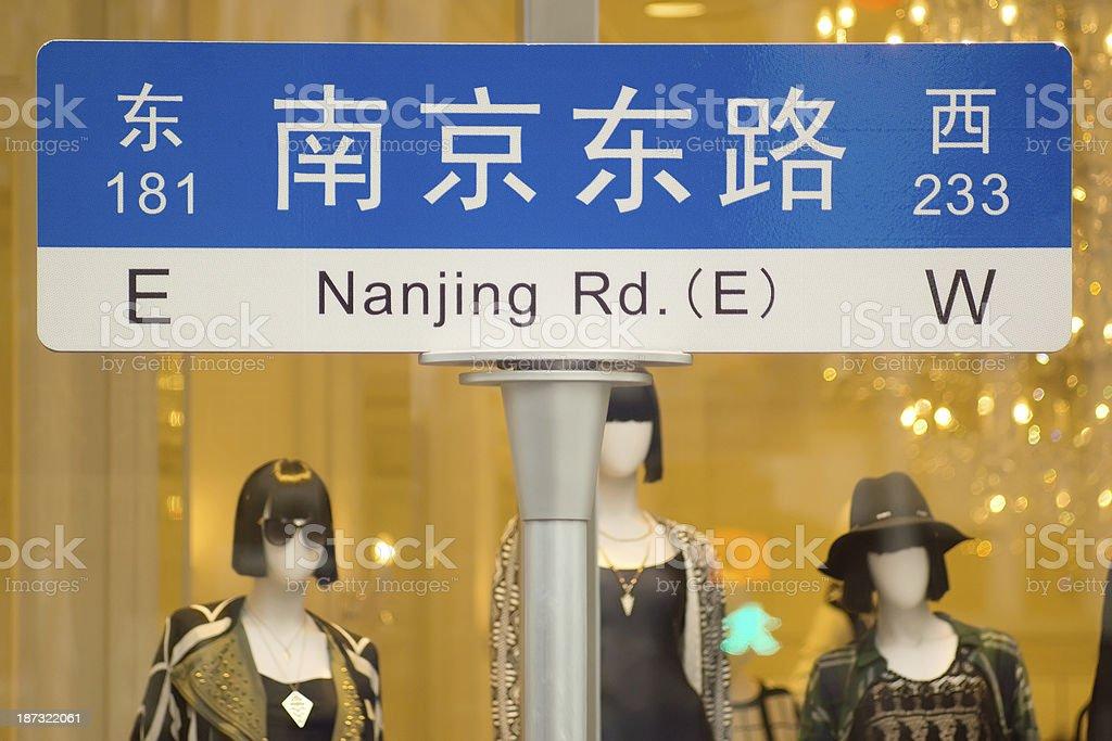 Nanjing Road royalty-free stock photo