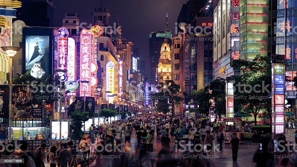 Nanjing road shanghai stock photo
