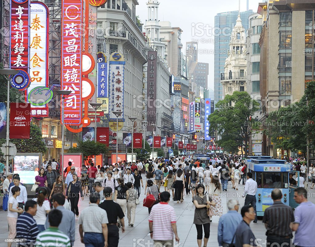 Nanjing Road, Shanghai's most famous shopping street stock photo